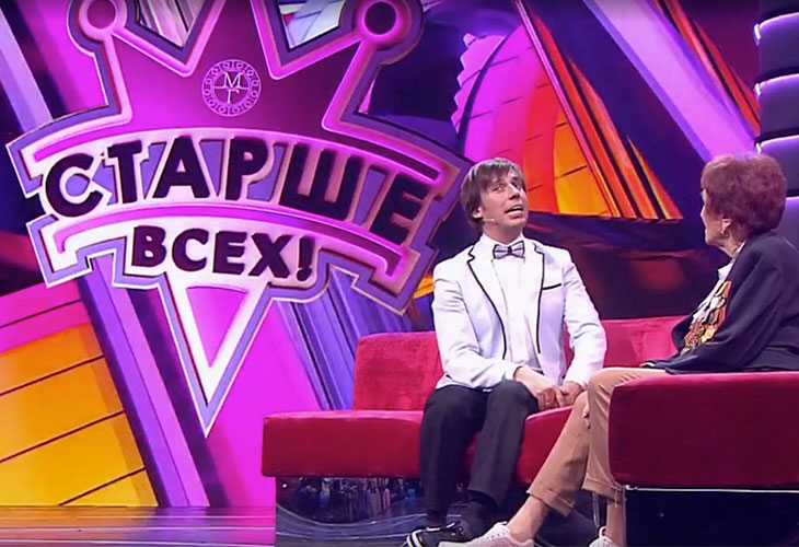 """Василий Скакун и Зоя Маринич  на Первом канале """"Старше всех"""""""