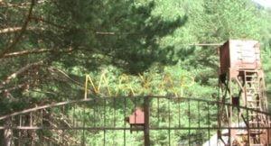 Поездки в Махарское ущелье, июнь-октябрь 2018г