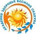 Академия Здоровья Василия Cкакуна
